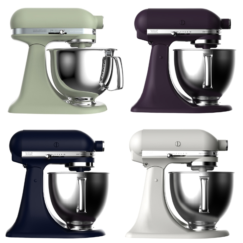 KitchenAid Avocado Cream 2017 Stand Mixers