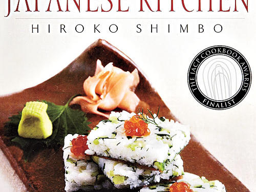 The Japanese Kitchen: 250 Recipes in a Traditional Spirit By Hiroko Shimbo, Harvard Common Press, 2000. Paperback. $22; 512 pagesThe best reference cookbooks aimed at home cooks hit a balance between thoroughness, approachability, fundamentals, and adventure. Hiroko Shimbo's The Japanese Kitchen is in league with the best. It's not flashy (no photos of this gorgeous cuisine), but it rewards with its content: tips, ingredients, tools, illustrations, and recipes, spiced with charming personal notes. This book is aimed at the American cook: Basil can stand in for shiso. But serious explorers can learn how to handle a mountain yam and ramen basics.Traditional Japanese dishes such as miso soup, yakitori, and sushi are broken down to their foundations. And the pages contain many healthy recipes.GIVE THIS TO: Lovers of the pure flavor and beauty of Japanese food. —R.B.