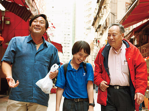 Chef Ming Tsai goes on a trip to China with his son and father