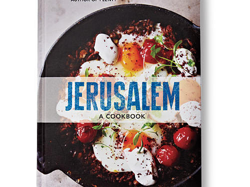 1303 Jerusalem: A Cookbook