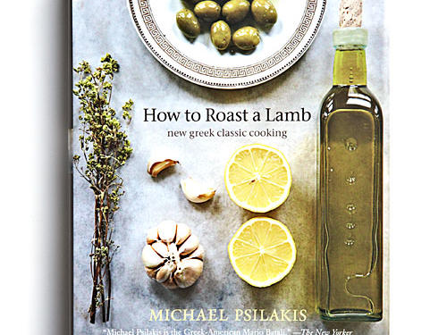 1302 How to Roast a Lamb: New Greek Classic Cooking
